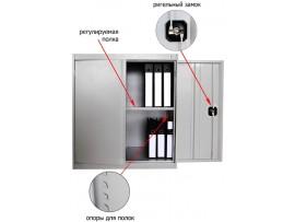 Металлический шкаф архивный ШХА/2-900(40)
