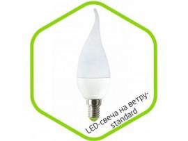 Светодиодная лампа ASD LED-СВЕЧА на ветру-standard 5 Вт 160-260В Е27 3000К 450Лм